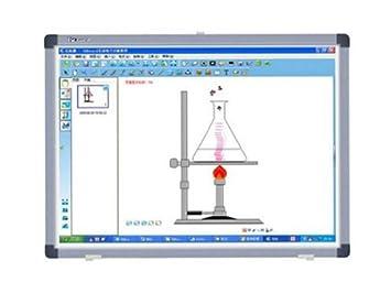 Pizarra digital interactiva táctil iQBoard-PS-80 169x128cm ...