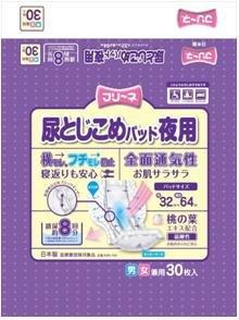 紙おむつ フリーネ 夜用プラス尿とじこめパッド 【ケース】30枚×4袋 B00JRMUZK2