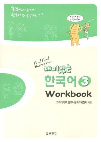 Interesting Korean 3 (Workbook) (Korean edition) pdf