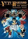Yu Yu Hakusho the Movies - 2dvd Box Set