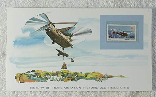 The Helicopter - Postage Stamp (India, 1979) & Art Panel - The History of Transportation - Franklin Mint (Limited Edition, 1986) - Aircraft, Aviation