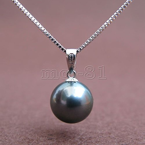 Genuine Huge 14mm Round Black South Sea Shell Pearl Pendant Necklace
