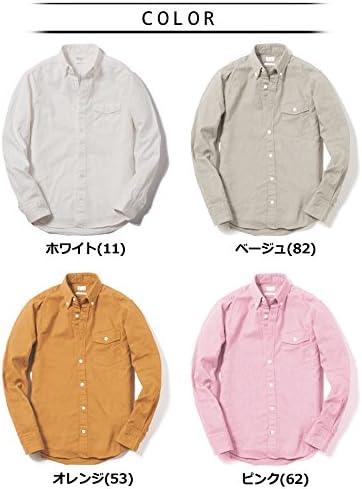 ボタンダウンロングスリーブシャツ