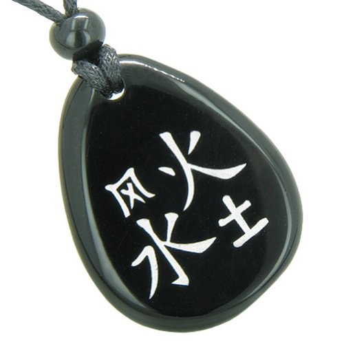 - BestAmulets Lucky Life Kanji Elements Air Fire Water Earth Spiritual Amulet Black Agate Pendant Necklace