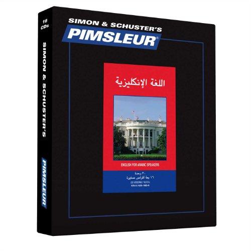 Pimsleur English For Arabic Speakers Level 1 CD: Learn To Speak And Understand English For Arabic With Pimsleur Language Programs (Comprehensive) (Arabic Edition)
