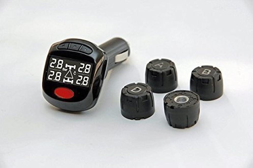 上級用心深い馬鹿TPMS エアモニター タイヤ空気圧監視システム 四個外部センサー 常時四輪同時表示