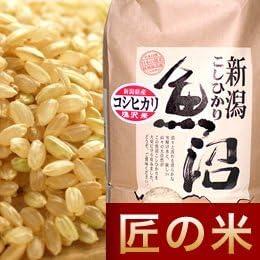 【令和元年産】極上南魚沼産コシヒカリ(玄米)5Kg