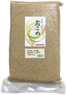 稲本農園 無肥料自然栽培あきたこまち(玄米) (30kg)