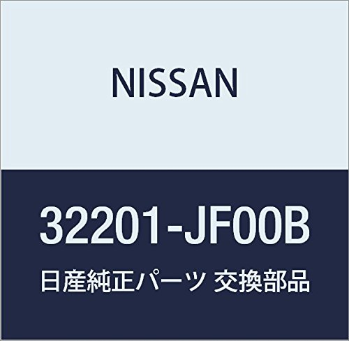 Nissan 32201-JF00B Gear Assembly-Main Drive (Assembly Drive Main Gear)