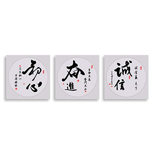 3 Panel Chinese Traditional Style Painting Wall Bedroom Living Room ation x3 Panels