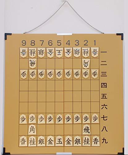 新品即決 教授用 磁石将棋セット 二つ折 磁石将棋セット 二つ折 教授用 B07QHX2Q88, ホタカマチ:cc65b958 --- classikaplus.ru