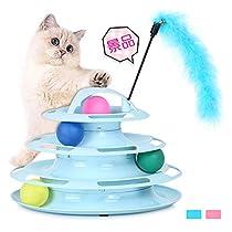 猫 おもちゃ 猫 ボール 回転 コロコロ タワー ストレス 解消 猫じゃ...
