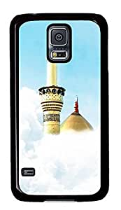 Samsung Galaxy S5 Fantasy Cloud Mosque PC Custom Samsung Galaxy S5 Case Cover Black