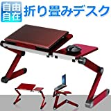 SunRuck (Sanrukku) Laptop adjustable angle folding desk SR-T5