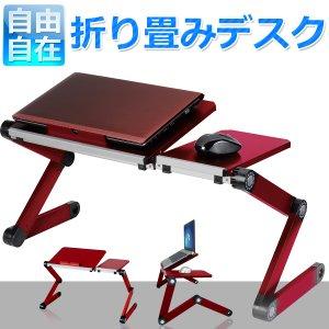 SunRuck (Sanrukku) Laptop adjustable angle folding desk SR-T5 by SunRuck