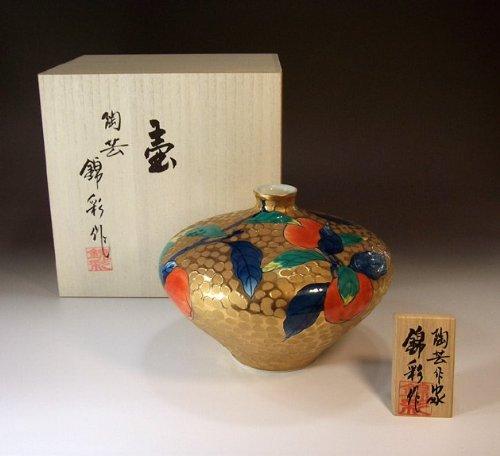 有田焼伊万里焼の陶器花瓶黄金柿絵|贈答品|ギフト|記念品|贈り物|陶芸家 藤井錦彩 B00JOXZUTU