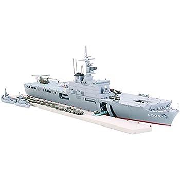 Amazon.com: Revell of Germany HMS Ark Royal & Tribal ...