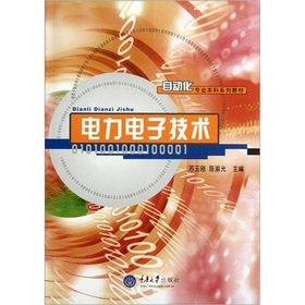 Download Automation undergraduate textbook series: power electronics technology(Chinese Edition) pdf epub