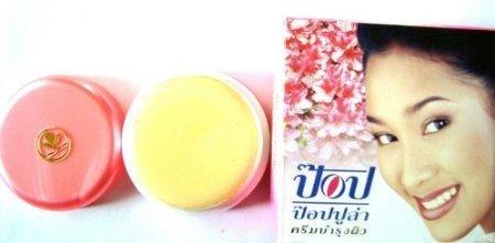 Popular Face Cream - 9