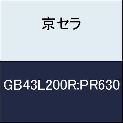 京セラ 切削工具 ミゾイレチップ GB43L200R:PR630  B079Y3ZNQR