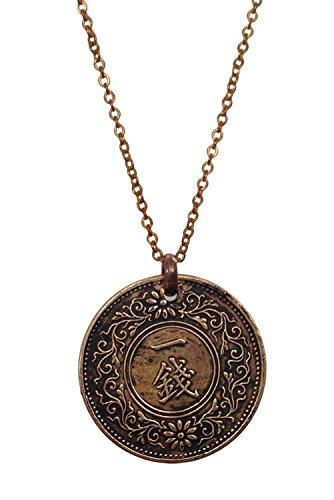 Men's Authentic Antique Japanese Taisho Sen Coin Necklace (Japan 1916-1938)