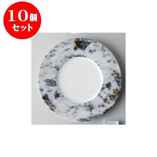 10個セット デリカウェア マルキーナ30cmサービングプレート [30.3 x 2.5cm] 【洋食器 レストラン ホテル カフェ 飲食店 業務用】   B01MD2KVP2