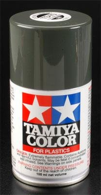 Spray Paint Olive Drab (TS-70 JGSDF Olive Drab)