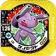 5th Pokemon Torretta [master class] Genosekuto (japan import)