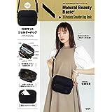 N. Natural Beauty Basic 10Pockets Shoulder Bag Book