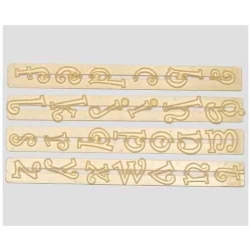 FMM Lower Case Funky Alphabet Tappit Cutters Set