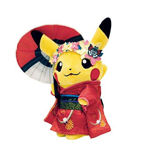 Pikachu Maiko Han Geisha Plush Toy 7.8