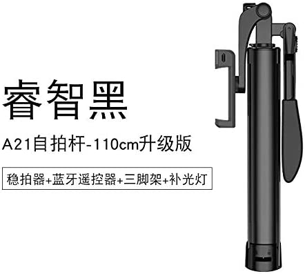 Alician 3-Axis Gimbal Stabilizer for Smartphone Vlog Youtuber Live Video Record Tracking Motion Black 1.6m