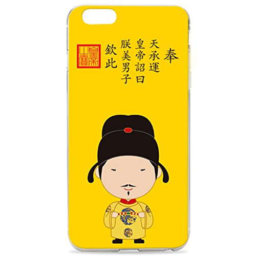 sterxy dynastie Tang chinois empereur Housse Coque souple pour iPhone 6/6S Plus