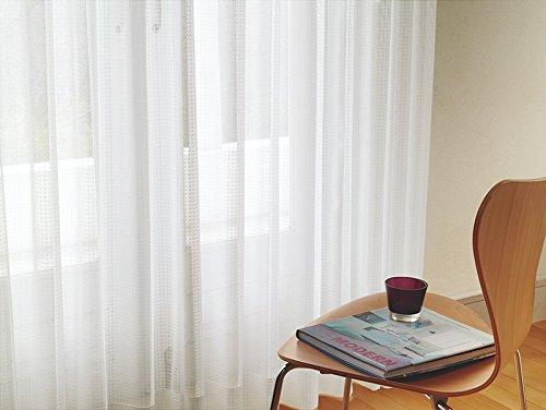 東リ 透け感の違いで表現したデザイン カーテン2倍ヒダ KSA60490 幅:250cm ×丈:290cm (2枚組)オーダーカーテン   B077TC1J1H