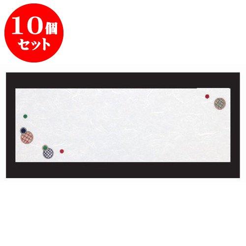 10個セット 箸置マット 箸置(100枚単位)まり紋 [38 x 13cm] 雲流入 (7-163-1) 料亭 旅館 和食器 飲食店 業務用   B01LZ53VF2