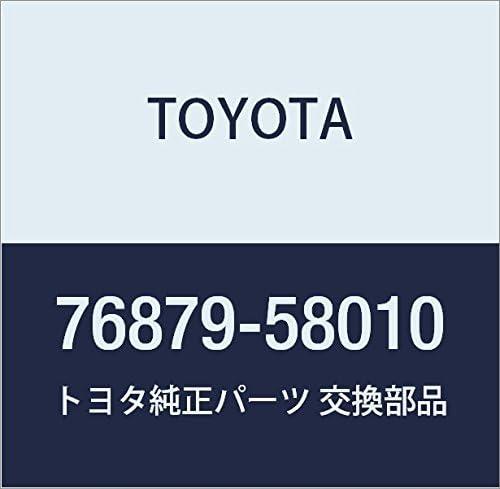 Rr Spoiler No Clip Genuine Toyota Parts 76879-58010