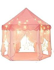 خيمة اطفال قلعة الأميرات مع اضاءه