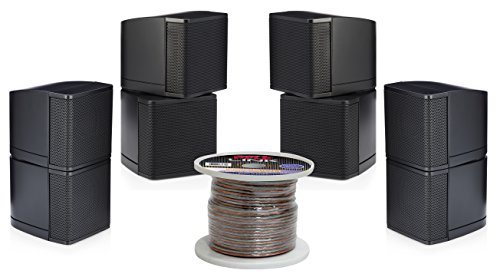 - Pure Resonance Audio MC2.5B Mini Cube 2.5 inch Speaker Bundle with Installation Wire - Home Value Pack (5 Items) (Black)