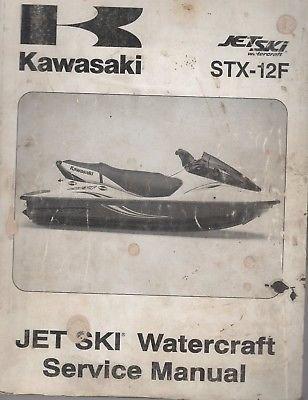 - 2003 KAWASAKI JET-SKI WATERCRAFT 1100 STX-D.I. SERVICE MANUAL 99924-1307-01 (934)