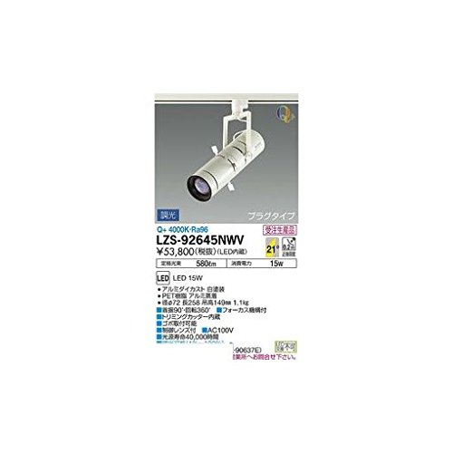 EP00788 LEDスポットライト B06Y62WM8K