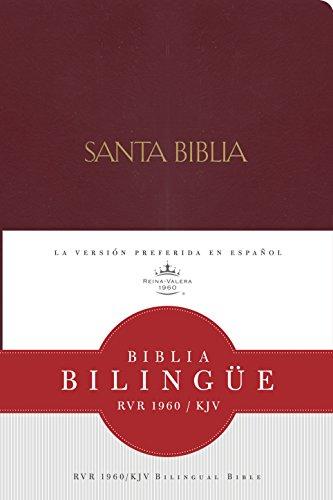RVR 1960/KJV Biblia Bilingue, borgoa imitacion piel (Spanish Edition)