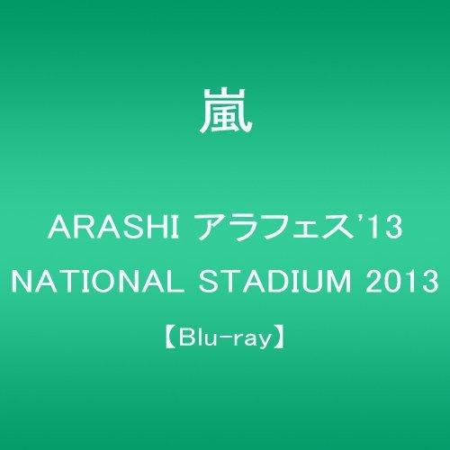 Arafes \'13 National Stadium 2013 [Import]