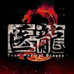 O.S.T. - Iryuu Team Medical Dragon 2 Original Soundtrack [Japan LTD CD] UPCY-9368