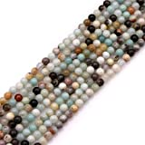 DierCosy Natural Stone Beads Multicolored Round