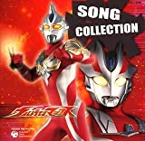 Ultraman Max Song Collection by Ultraman Max Song Collection (2006-01-02)