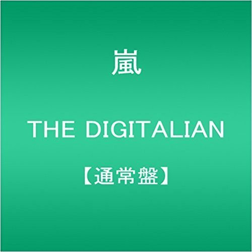 Digitalian by Imports (2014-10-22)