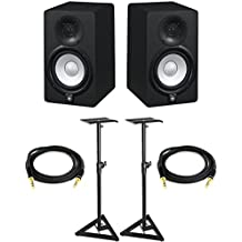 Yamaha HS5 Powered Studio Monitor Pair Bundle with Two Monitors, Stands, TRS Cables, and Austin Bazaar Polishing Cloth