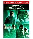 Matrix Revolution (Tamil)