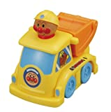 Dump truck Anpanman NEW Chitty Chitty makeover! Digger (japan import) by Bandai