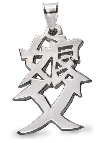 Amazon Sterling Silver Japanese Daughter And Father Kanji